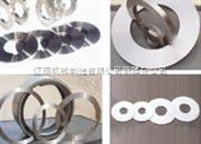 供应新疆塑料刀片新疆圆刀片新疆剪板机刀片