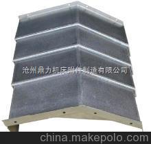 大连钢板防护罩