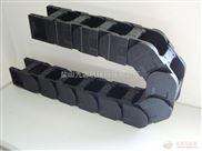 重庆闭型塑料拖链,轻型塑料拖链,特种拖链