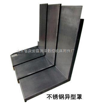 机床防护罩生产厂家
