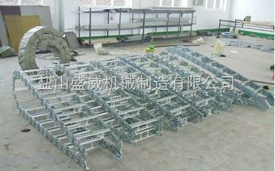 钢厂专用拖链,电厂用拖链,中小型机床用拖链,拖链型号规格齐全