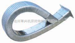 JR矩形金属软管