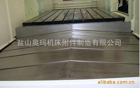 主营钢板防护罩耐拉耐磨,同等的价格比质量,同等的质量比服务