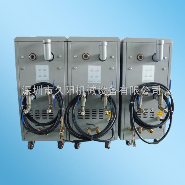 深圳模具控温机|模温机价格