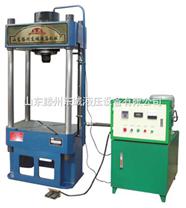 滕州东城液压多功能液压机