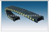 机床附件-机床防护罩-钢铝工程拖链-钢铝封闭拖链-钢铝拖链-全封闭工程塑料拖链
