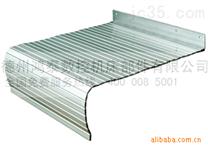 购买质铝型材防护帘  德州鸿泰机床部件有限公司*高品质产品