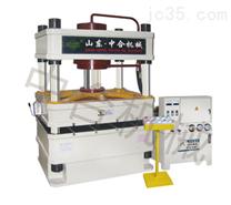 供应250T三梁四柱万能压力机、液压机、液压机厂