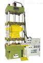 滕州中合机械供应200T三梁四柱压力机、液压机