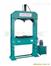 供应龙门式液压机、框架式液压机、龙门液压机价格