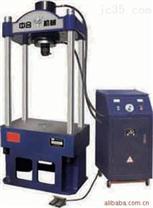 供应100T液压机  大型油压机】  专业打造】