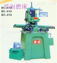 深圳小型平面磨床价格  做工精密 两年保修 价格实惠