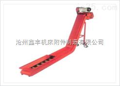 鑫丰牌刮板排屑器