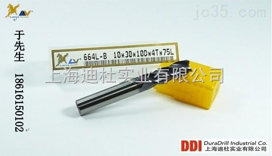 供应正宗进口LV铣刀66系列4刃平铣刀
