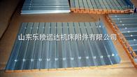 铝型防护帘 铝材型防护帘