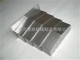 龙门刨加工中心 钢板防护罩