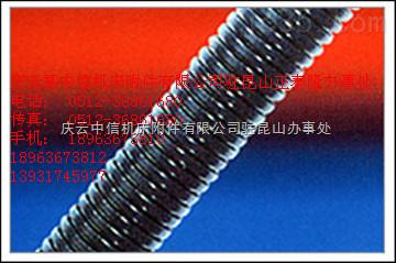 电气防水尼龙软管