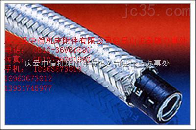 电气防爆金属软管