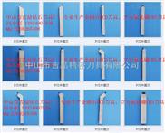 PCD,CBN-轧辊PCBN刀具,PCBN超硬刀具