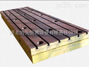 供应泊头铸造铸铁装配T型槽平板平台