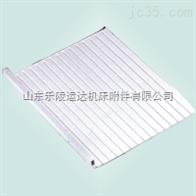 广州机床导轨防护帘,广州铝型材机床防护帘