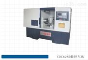 CDC6280-全自动数控车床