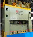 JX36系列闭式双点固定台压力机