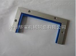 机床附件直角形、燕尾形刮屑板