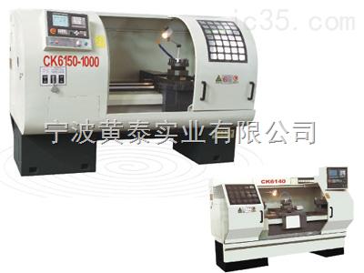 CNC6150经济型数控车床