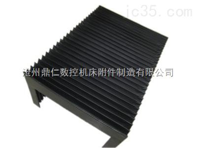 密封型耐磨柔性风琴防护罩