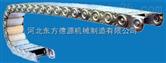 TL2型钢铝拖链