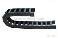 桥式拖链,钢铝拖链,塑料拖链,半封闭拖链,线缆拖链