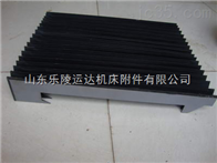 供应风琴式防护罩,U字型防护罩,7字型防护罩