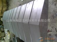 钢板、不锈钢导轨防护罩