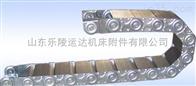 承重型TLG型钢制拖链