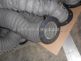 缝纫铝箔步式防尘罩(分开式)