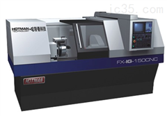 FX-IG-150CNC高精密数控内圆磨床(半罩式)