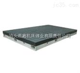 燕鑫检验铸铁平台,划线铸铁平台,t型槽铸铁平板