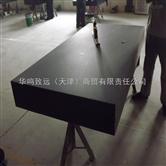 HM华鸣致远大理石平台