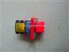 Z3050*16冷却水泵开关