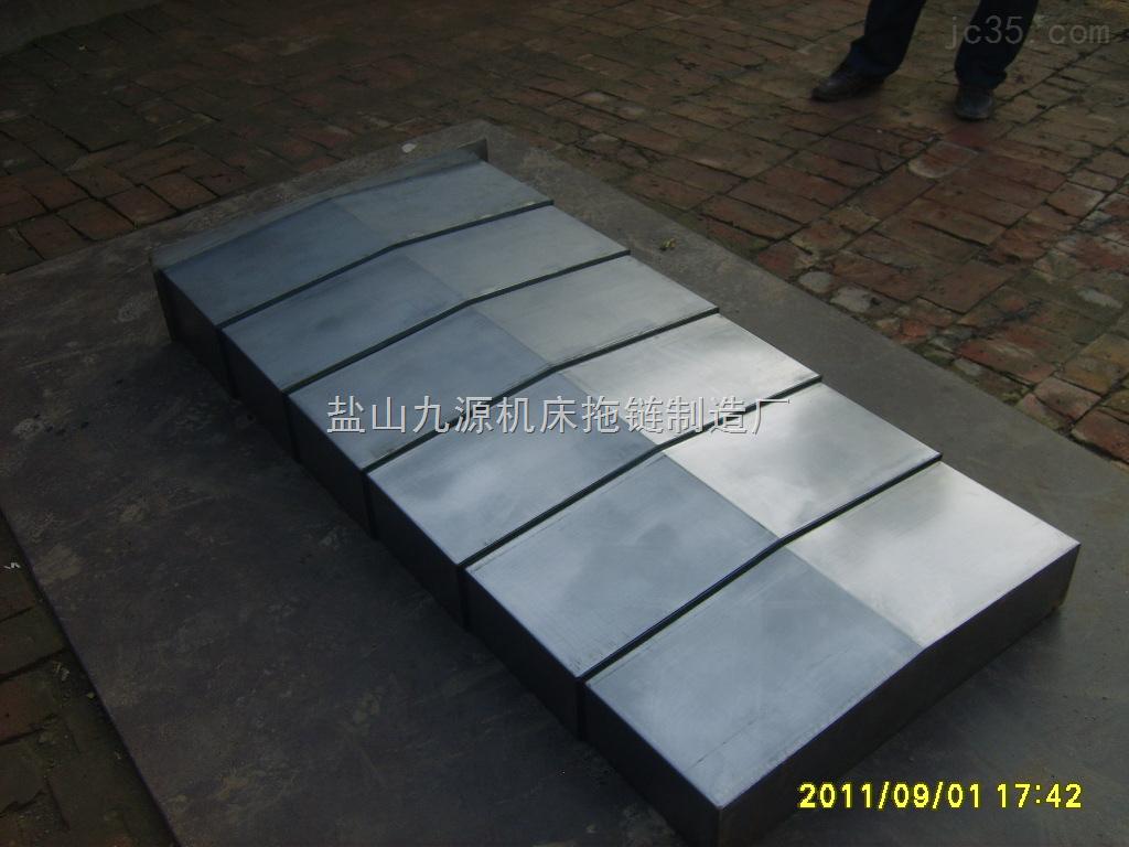 江苏钢板机床防护罩级设计,江苏+不锈钢防护罩放心订购