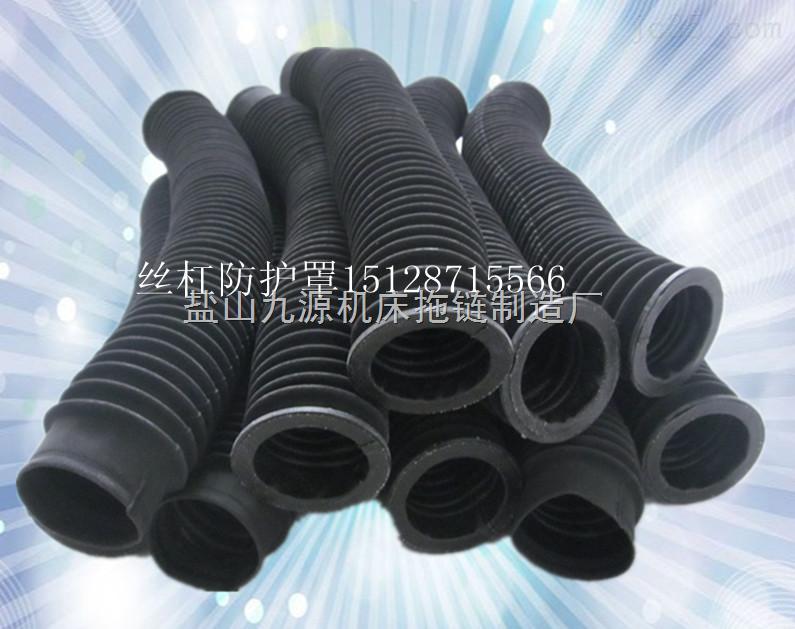 吉林橡胶丝杠防护罩价格合理,吉林伸缩式丝杠防护罩技术研制