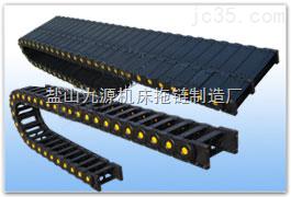 安阳半封闭塑料拖链,新乡桥式工程塑料拖链