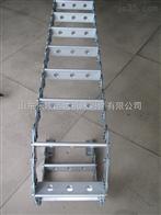 TL180钢制拖链参数