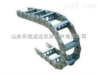 高强度钢制拖链,高强度钢制拖链