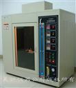 水平垂直燃烧试验箱_UL94阻燃等级试验箱_GBT2408塑料燃烧试验箱