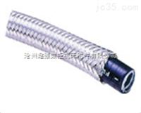 防爆電氣配管
