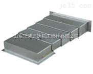 立式铣床钢板罩 铣床钢板防护罩 机床防护罩生产厂