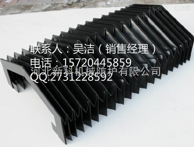喀喇沁左翼蒙古族自治县数控螺纹加工机床风琴防护罩