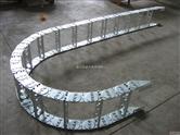 钢制拖链规格,钢制拖链型号